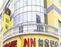 Home Inns Dongtai West Wanghai Road