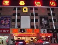 SUPER 8 HOTEL HUAYIN HUA YUE L