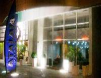 Atalaia Palace Hotel