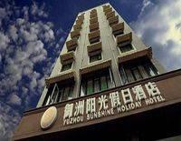 Mianyang Yuzhou Sunshine Holiday Hotel