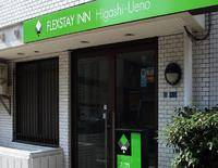 Flexstay Inn Higashi-Ueno (Formerly: Weekly Mansion Higashi-Ueno)