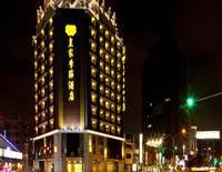 Royal Seasons Hotel Taichung‧Zhongkang