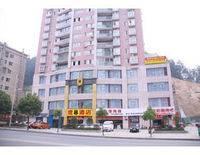 SUPER 8 HOTEL SHIYAN BEIJING Z