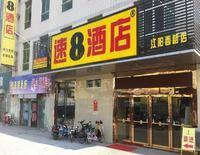 Yangzhou Daren City Hotel