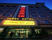 YAMBU INTERNATIONAL HOTEL