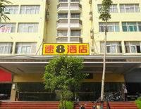 SUPER 8 HOTEL QUANZHOU SHISHI