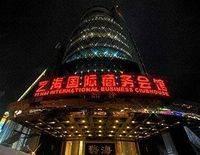 Jingjiang Arts Hotel