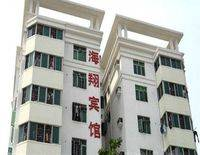 HK 99Inns (Hai Xiang)