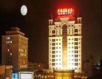 JingDu International Hotel - Shangrao