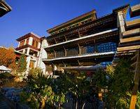 Songtsam Shangri-La