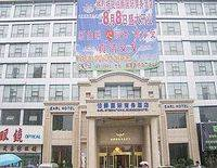 Earl International Business Hotel