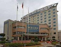 Jinyun Sunny Hotel - Lishui