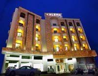 Aleph Boutique Hotel
