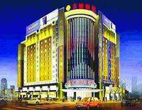 Changchun Yipin Jiliang International Hotel