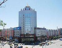 Jinsha Internatlonal Hotel - Jinzhou