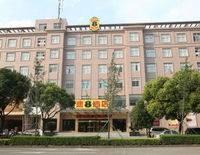SUPER 8 HOTEL NINGBO BEI LUN H