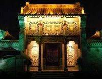 Zaozhuang Taierzhuang Hotel