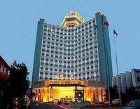 World Trade Hotel - Hengdian