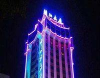 Lanxi Lanjiang Building