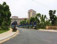 Chaohu Yuanzhou Haoting Hotel