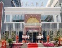 Jiaozuo Xindong Sunshine Hotel