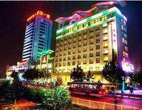 Yijun Hotel - Luoyang