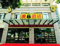 Super 8 Hotel Hangzhou