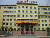 Home Inn Baishan Minzhong Street