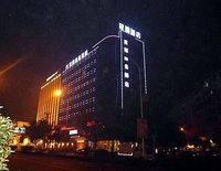 Jinhua Xingrui Hotel