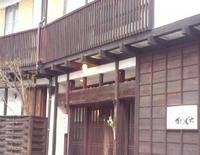 Ryoso Kawaguchi