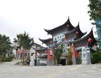 Dali Sweetome Vacation Rentals (Gantong Villa)