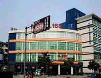 Motel168 Jiashan Train Station Jiefang West Road Inn