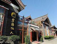 Xichang Blue Fairy Hotel