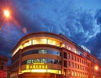 Tashi Choten Hotel - Lhasa