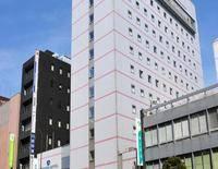 Oita Ariston Hotel