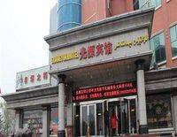 Urumqi Light Hotel