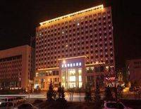 Gaodee Palace Hotel - YanAn