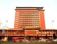 Tianyigong Celebrity Club Hotel - Taiyuan