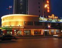 Yinchuan Rongyuan Hotel