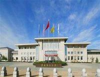 Pingliang Guangcheng Hotel