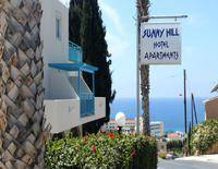 Sunny Hill Hotel Apartments