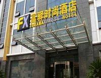 FX Hotel BeiJing XiSanQi