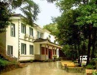 Huang Shan Pine Ridge Lodge
