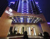 DW Hotel