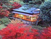 Fuga No Yado Chouseikan