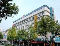 Jinjiang Inn Nantong Renmin Rd.(C)