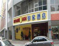 Home Inn Xiamen Xianyue Road Chinese Medicine Hospital