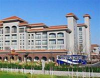 Blue Horizon International Hotel - Dongying