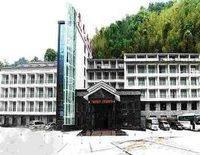 Huake Hotel--Sanqingshan