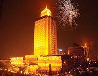 Grand Metropark Wanshi Hotel Shanxi